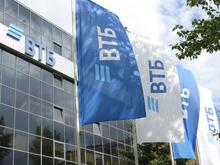 ВТБ Капитал Инвестиции добавляют ПИФы в мобильное приложение