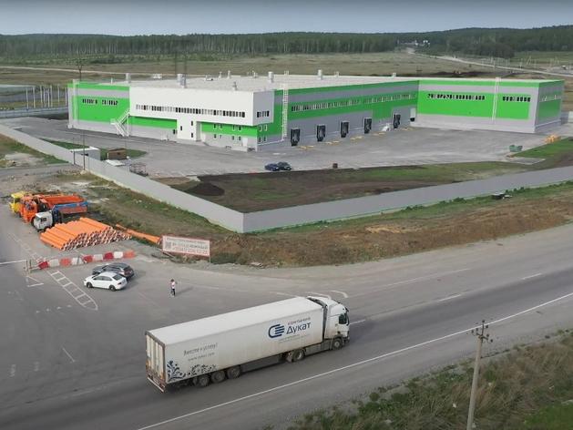 Современный промышленно-логистический кластер в Екатеринбурге. В чем выгода для бизнеса?