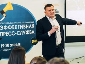 Дмитрий Федечкин покинул пост сахалинского замгубернатора из-за скандала с обысками