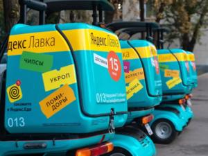 В Екатеринбурге появится еще один сервис быстрой доставки продуктов