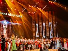 В России появился первый эндаумент-фонд для поддержки талантливых детей