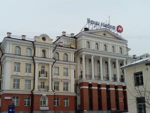 Акционеры «Нейвы» могут получить порядка 400 млн рублей