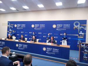 На Питерском экономическом форуме активировали анти-спам