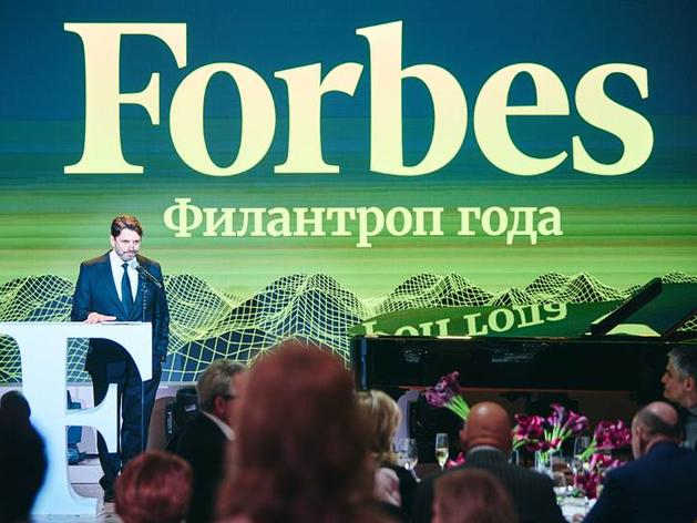 Поддержка фонда из списка Forbes для уральского бизнеса