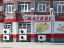 Евгений Куйвашев договорился с «Магнитом» о поддержке местных производителей