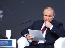 Развязать пояса: Путин заявил о послаблениях для бизнеса