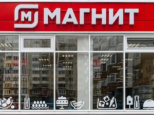 Торговая сеть «Магнит» откроет логистический центр в Челябинске