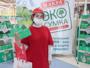 Экосумка в подарок. MAKFA провела акцию об ответственном потреблении