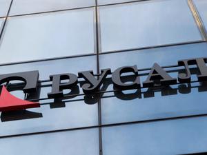 «РУСАЛ» планирует разделиться надвое к лету 2022-го года