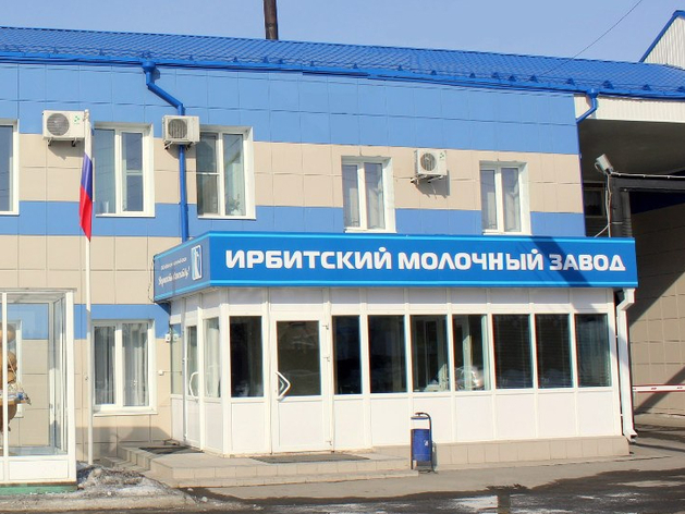 Евгений Куйвашев передумал продавать Ирбитский молочный завод