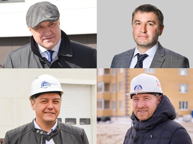 Ваш выбор! Открыто голосование за самого результативного строительного топа Екатеринбурга