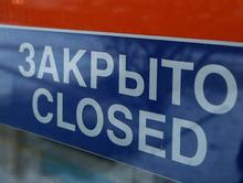 Четверть российских компаний пострадали от третьей волны коронавируса