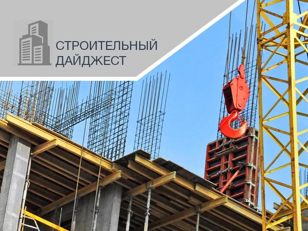 «Золотые» квартиры, свечки за 50 млрд руб., спортивная мегастройка и второй Академический