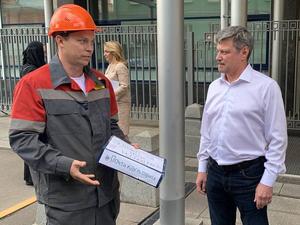 Металлург из Челябинска привез депутатам Госдумы коробку писем против поправок в ТК