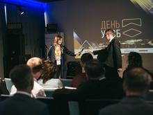 «Увидеть эволюцию ИТ-решений». В Екатеринбурге пройдет конференция о трендах в ИТ
