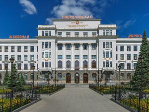 В центре Екатеринбурга освободится большая площадка под застройку