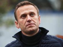 Фонд борьбы с коррупцией Навального признали экстремистской организацией