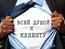 «Продажи в эпоху всезнающих клиентов»