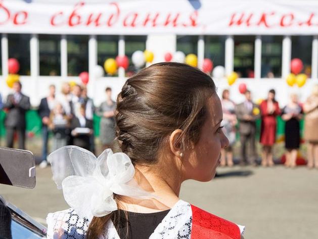 Опять COVID. Екатеринбурские выпускники-2021 остаются без общегородского праздника
