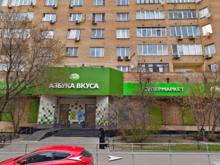 Занять нишу в офлайне: «Яндекс» заинтересовался покупкой сети «Азбука Вкуса»