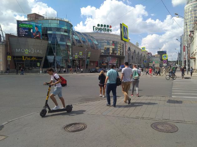 В Свердловской области богатые зарабатывают в 7,9 раза больше бедных