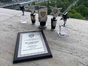 Вылетевший из плей-офф Кубка Гагарина «Трактор» получил пять наград за пиар