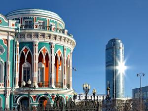 Делегация ЦБ приедет в Екатеринбург выбирать объект для пятитысячной купюры