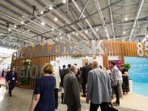 В рамках «Иннопрома» состоятся концерты и Фестиваль уральской кухни