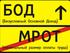 Красноярцы хотят получать БОД размером в 36 тысяч рублей