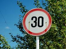 ГИБДД выступила против ограничения скорости в городах до 30 км/ч