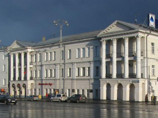 здание Уральской государственной консерватории