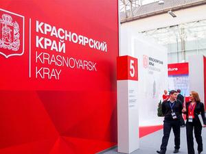 Красноярскому краю повысили еще один кредитный рейтинг