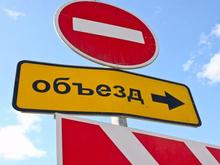 На четырех дорогах в Новосибирске ограничат проезд до конца июня