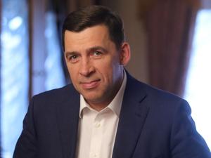 Евгений Куйвашев призвал чиновников не расслабляться и идти к людям