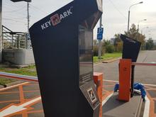 Красноярск прирастает платными парковками