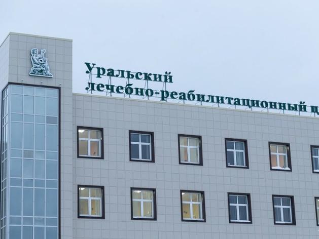 Госпиталь Тетюхина обратился за помощью к Владимиру Путину