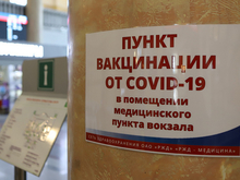 На железнодорожном вокзале Красноярска будут прививать от коронавируса