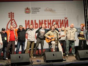 В Челябинской области отменили Ильменский фестиваль и перенесли Бажовский. Причина — COVID