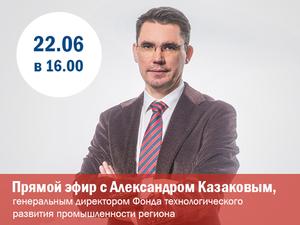 DK.RU проведет эфир о пользе инструментов бережливого производства на предприятиях