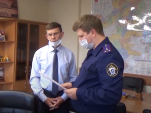Заседание по изменению меры пресечения замминистру строительства Ивану Белавкину перенесли