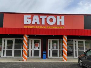«Красный Яр» разменял третью сотню магазинов