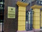 Первый зампрокурора Нижегородской области ушел в отставку