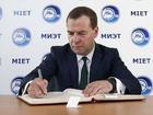Медведева не пустили на выборы во главе «ЕР». В партии больше ничего менять не собираются