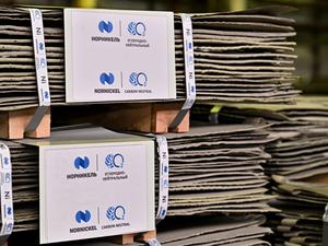 «Норникель» приступил к производству углеродно-нейтрального никеля