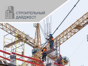 Как получить деньги москвичей, где взять лучших строителей и что с зависшими стройками?