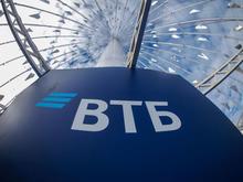 ВТБ запустил автопополнение счетов для участия в госзакупках