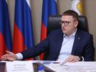 Алексей Текслер пригрозил отменить все массовые мероприятия в Челябинской области