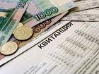 «Это все плохо закончится»: долги за ЖКХ в Челябинской области превысили 5 млрд рублей