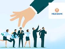 НБД-Банк расскажет о полезных практиках при подборе персонала