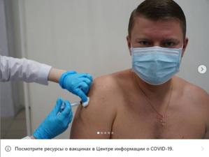 Мэр Красноярска Сергей Еремин привился «Спутником»